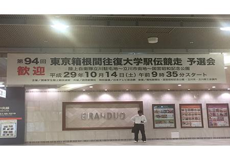 kanagawa_seibu_image3_171108