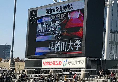 fukuoka_image1_171206
