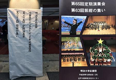 kanagawa_tobu_image01_180105