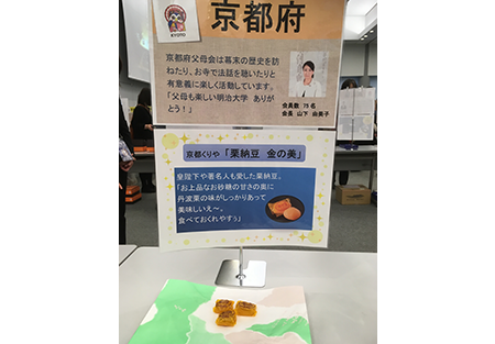 kyoto02_image02_171214