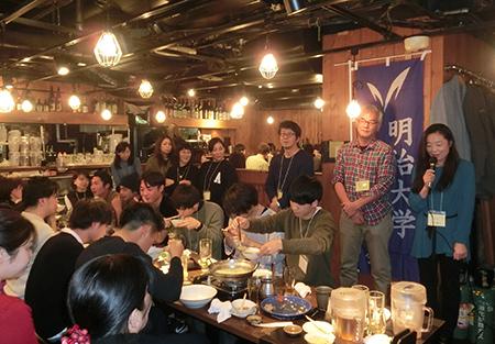 miyazaki_image4_171208