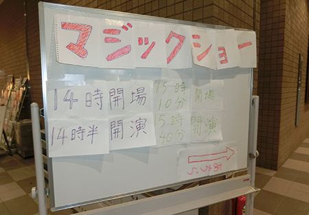 miyazaki_image4_171211