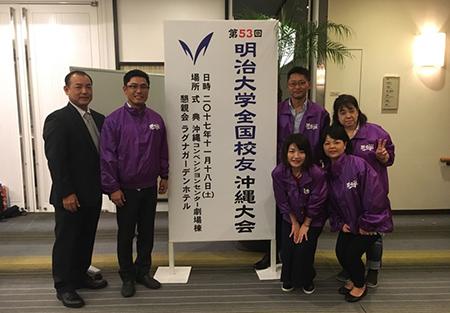 okinawa01_image01_171207