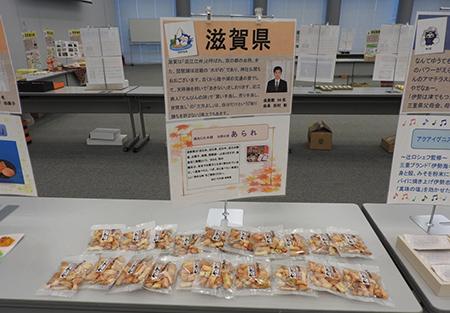 shiga_image6_171205