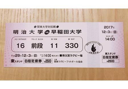 toyama_image01_171221