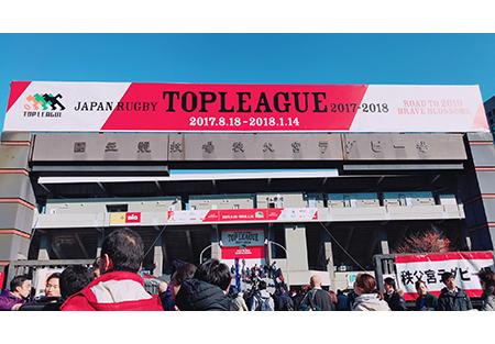 toyama_image02_171221