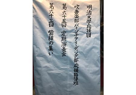 chiba_tobu_image02_180111