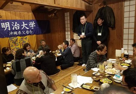 okinawa_image02_180131