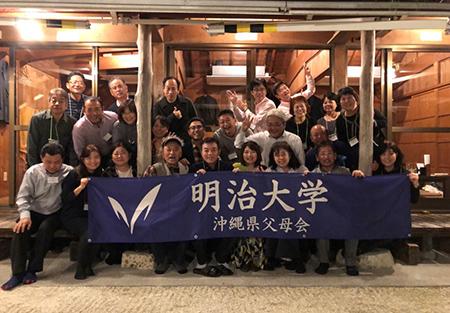 okinawa_image08_180131