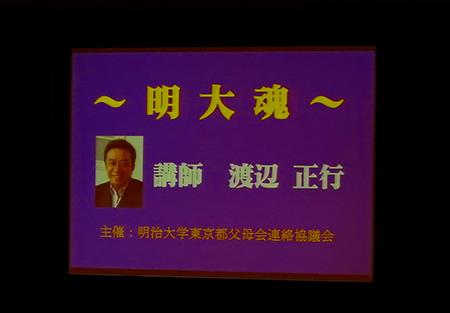 tokyo_hokubu_image04_180131