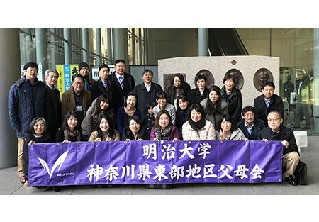 kanagawa_tobu_image03_180214
