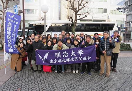 tokyo_hokubu_image01_180221