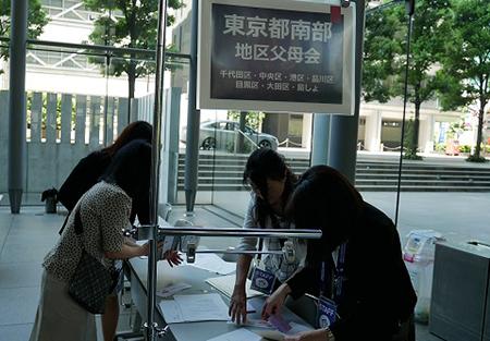 tokyo_nanbu_image3_180511