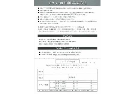 kanagawa_tobu_image3_180810