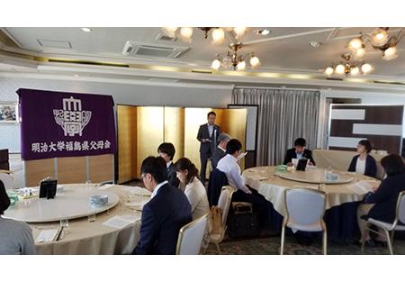 fukushima_image02_190524