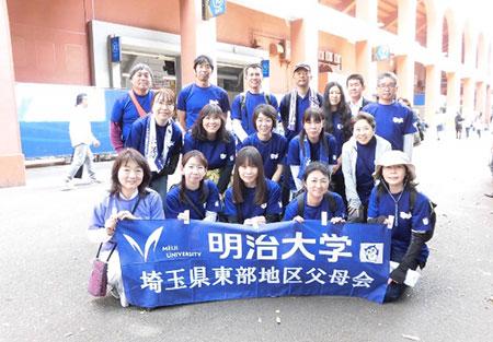 saitama_tobu_image03_190522