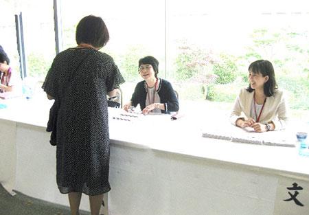 hiroshima_image5_190619