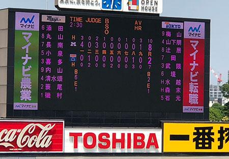 kanagawa_seibu_image1_190620