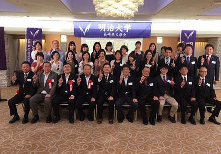 nagasaki_image6_190618