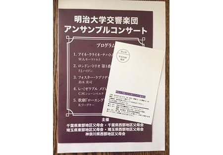 saitama_saibu_image02_190605