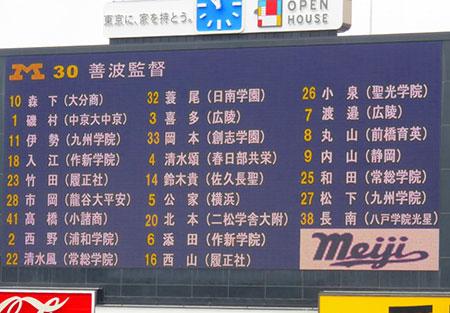 toky_hokubu_image01_190604