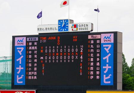 tokyo_hokubu_image03_19064