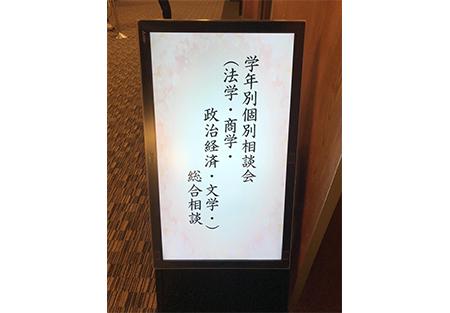 aichi_image15_190704