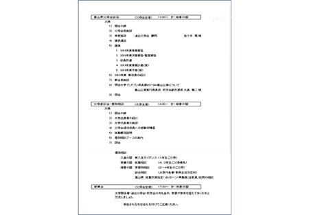 toyama_image29_190722