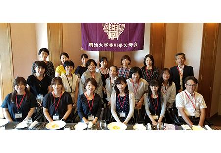kagawa_image2_190819