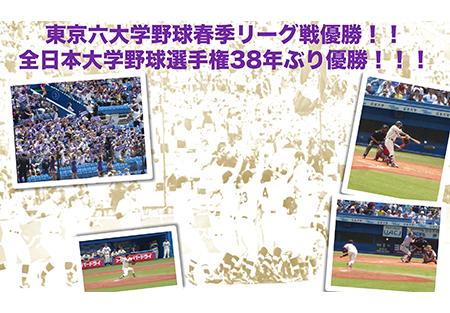 tokyo_seibu_image1_190807