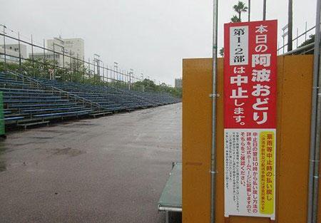 tokushima_image8_190906