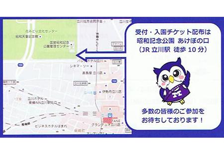 tokyo_nambu_image2_190905