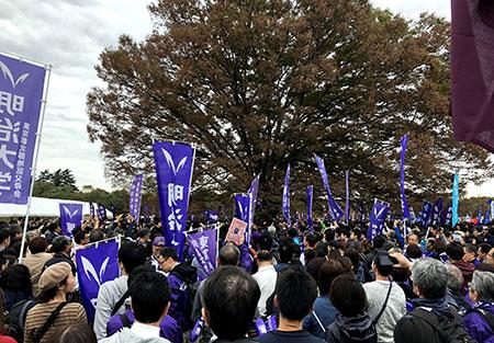 tokyo_nambu_image3_190905
