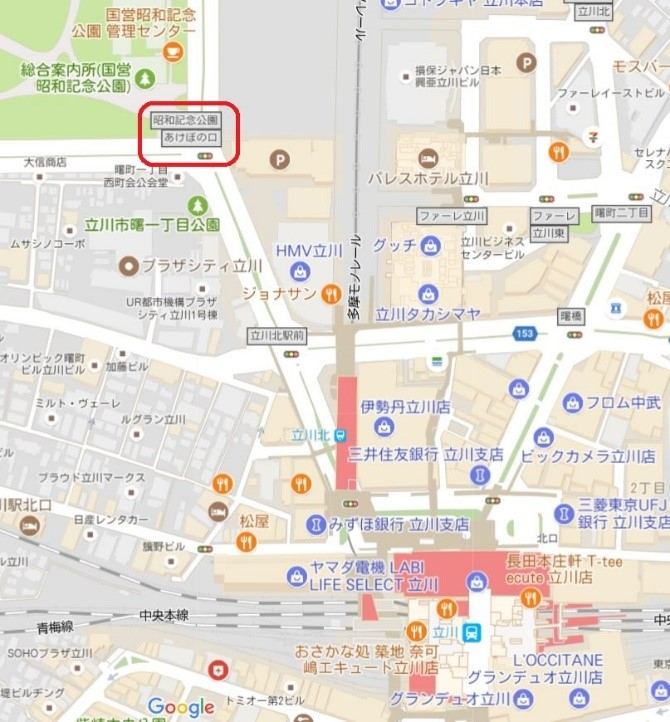tokyo_tama_image5_190910