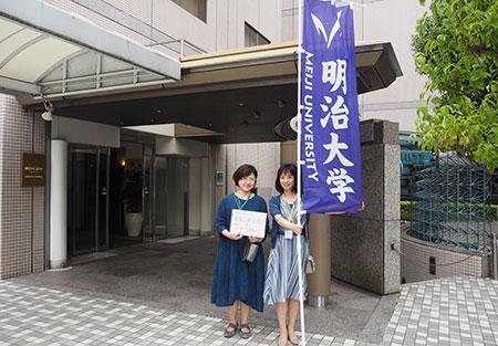 aichi_image1_191003