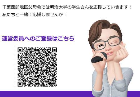 chiba_seibu_image6_191101