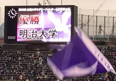 kanagawa_tobu_image2_191004