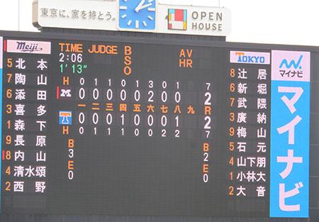 tokyo_hokubu_image3_191007