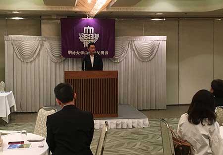 yamanashi_image2_191011