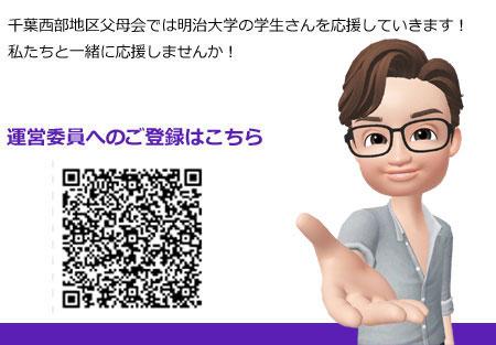 chiba_seibu_image5_191128