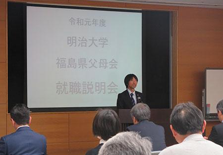 fukushima_image1_191125