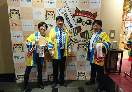 fukushima_image5_191106