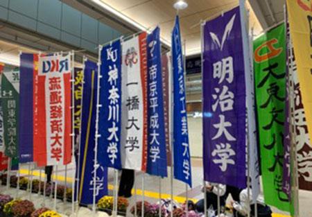 kanagawa_tobu_image1_191106