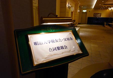 miyagi_image12_191111