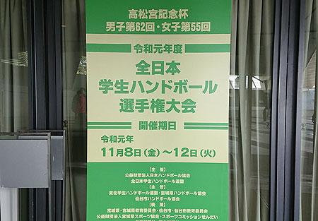 miyagi_image3_191114