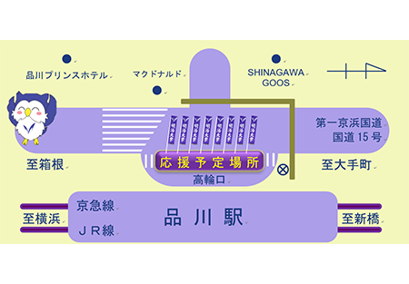 tokyo_nambu_image2_191203