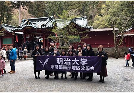 tokyo_nambu_image3_191203