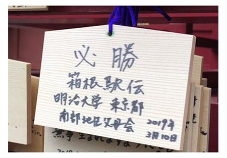 tokyo_nambu_image4_191203