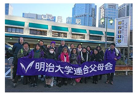 tokyo_nambu_image5_191203