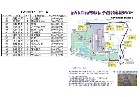 tokyo_tama_image2_191115
